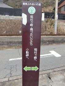 稲村ヶ崎磯づたいの道