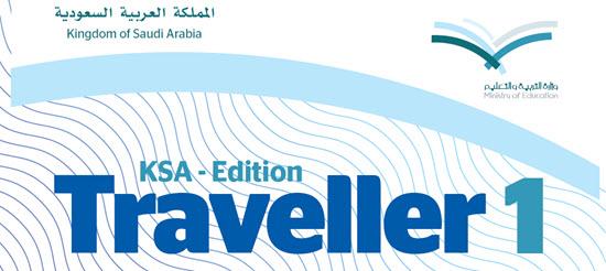 تحميل كتاب الطالب traveller 3 pdf