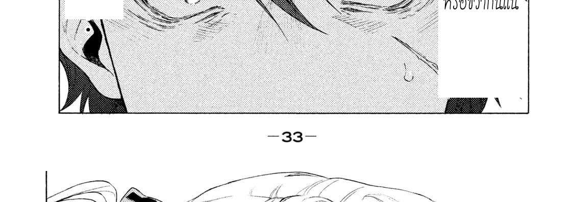 อ่านการ์ตูน Henkyou no Roukishi - Bard Loen ตอนที่ 1 หน้าที่ 119