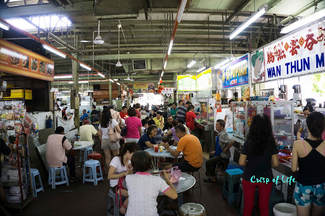 Batu Lanchang Food Court