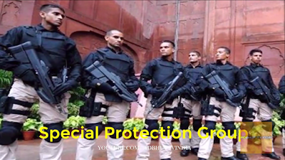 SPG commando force