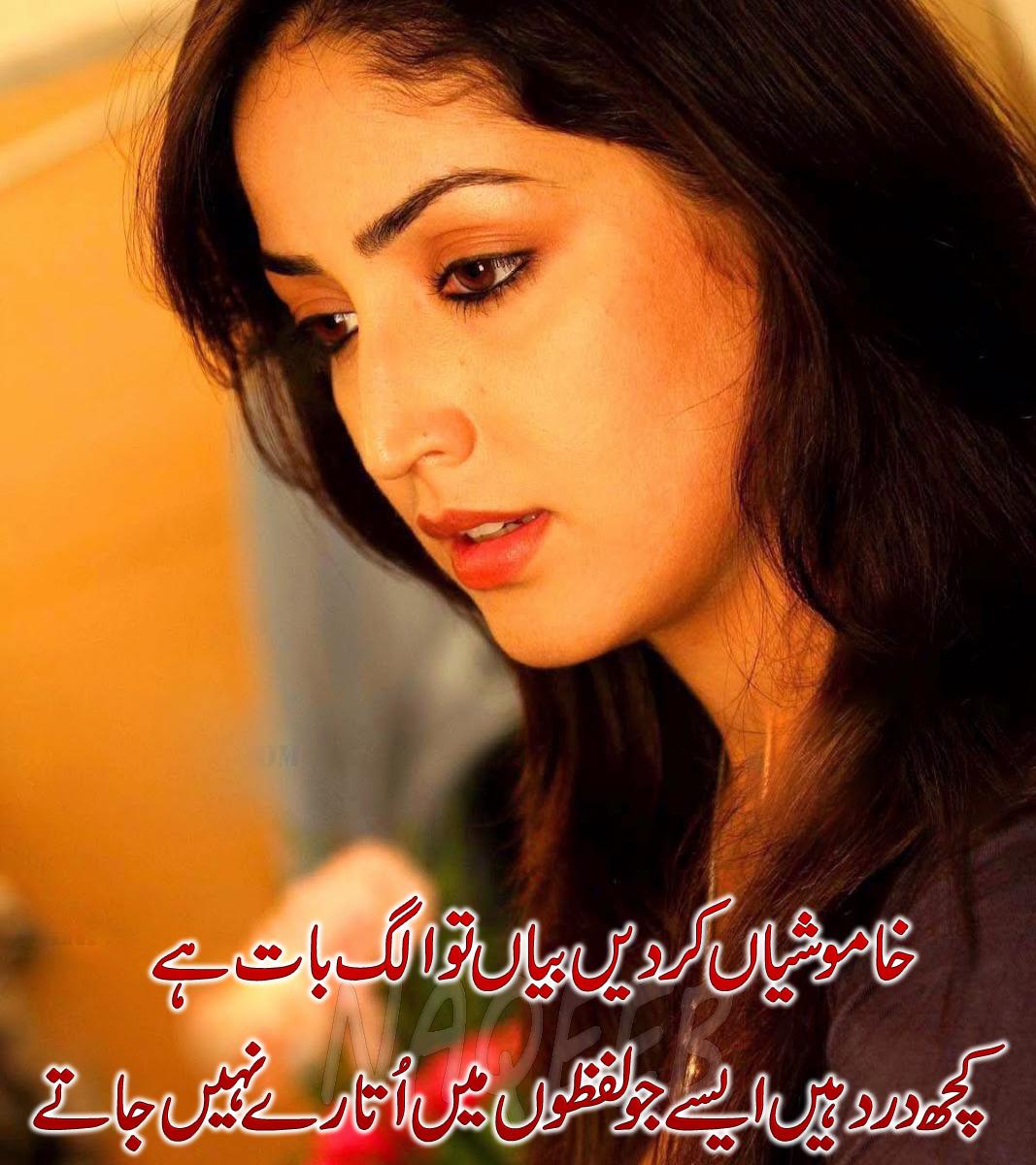 Bahut Yaad Aati Hai Maa - aakaasshhh.com