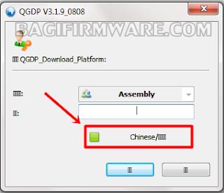 ganti bahasa qgdp tool