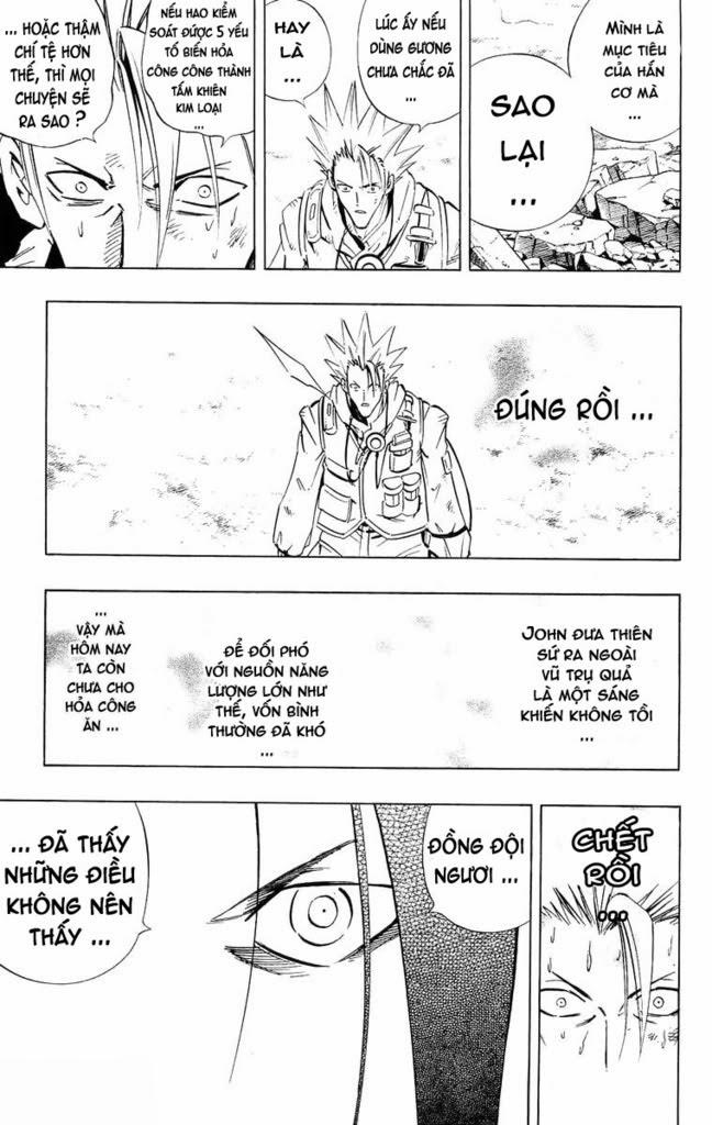 Shaman King [Vua pháp thuật] chap 233 trang 12