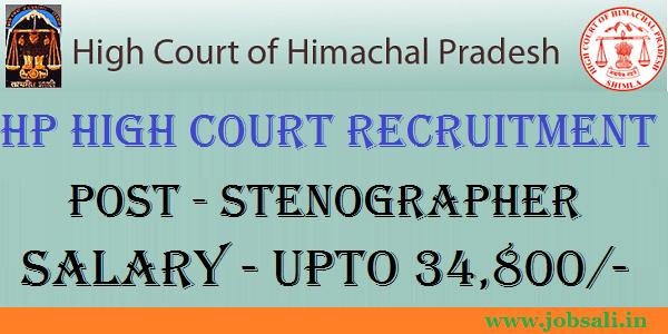 shimla high court recruitment 2017, hp high court steno vacancy, hp govt jobs