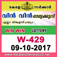 KERALA LOTTERY, kl result yesterday,lottery results, lotteries results, keralalotteries, kerala lottery,   keralalotteryresult, kerala lottery result, kerala lottery result live, kerala lottery results, kerala lottery today,   kerala lottery result today, kerala lottery results today, today kerala lottery result, kerala lottery result 09-10-  2017, Win win lottery results, kerala lottery result today Win win, Win win lottery result, kerala lottery result   Win win today, kerala lottery Win win today result, Win win kerala lottery result, WIN WIN LOTTERY W 429   RESULTS 09-10-2017, WIN WIN LOTTERY W 429, live WIN WIN LOTTERY W-429, Win win lottery, kerala   lottery today result Win win, WIN WIN LOTTERY W-429, today Win win lottery result, Win win lottery today   result, Win win lottery results today, today kerala lottery result Win win, kerala lottery results today Win win,   Win win lottery today, today lottery result Win win, Win win lottery result today, kerala lottery result live,   kerala lottery bumper result, kerala lottery result yesterday, kerala lottery result today, kerala online lottery   results, kerala lottery draw, kerala lottery results, kerala state lottery today, kerala lottare, keralalotteries   com kerala lottery result, lottery today, kerala lottery today draw result, kerala lottery online purchase, kerala   lottery online buy, buy kerala lottery online