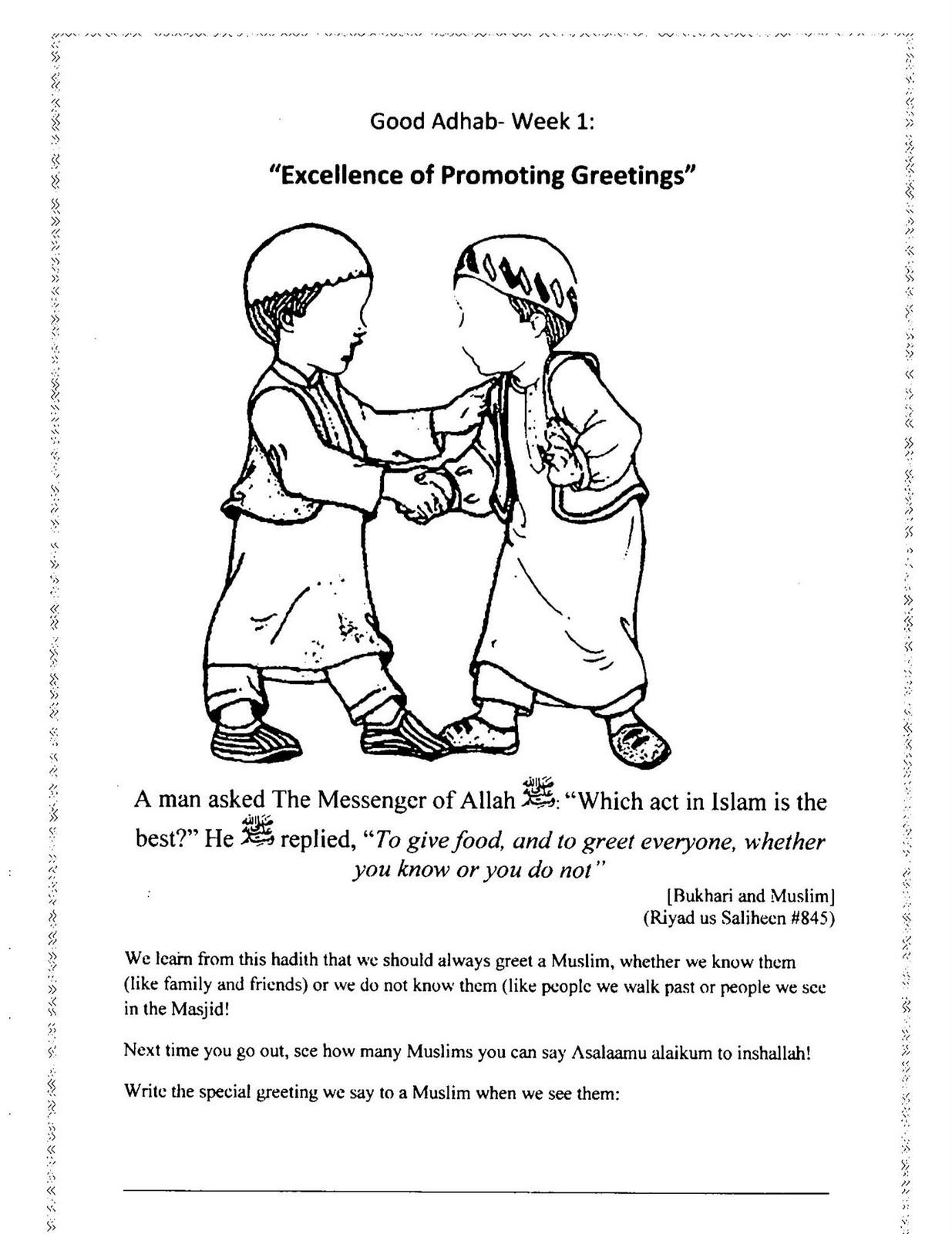 A Muslim Homeschool August