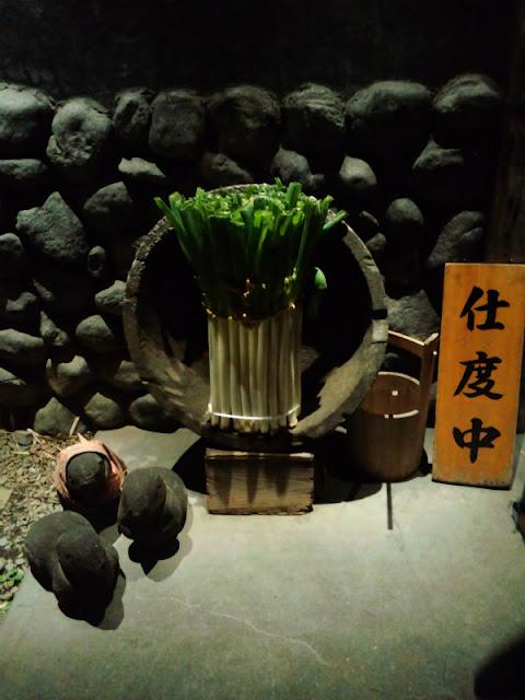 渋谷にある葱料理専門の居酒屋です。