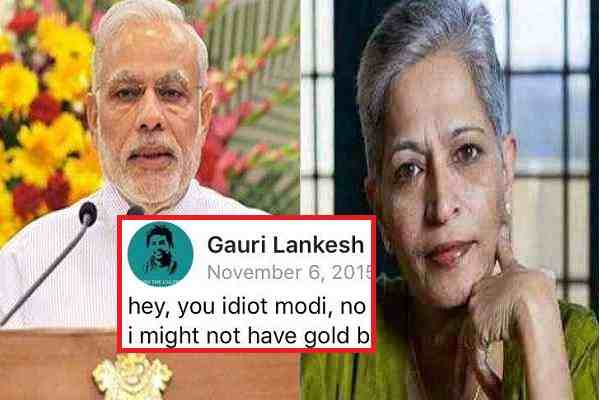 gauri-lankesh-call-pm-narendra-modi-idiot-viral-hindi-news-india
