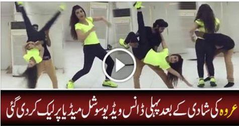 Entertainment, urwa hocane dance video,