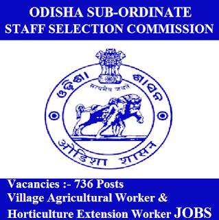 Odisha Sub-Ordinate Staff Selection Commission, OSSSC, Odisha, Worker, 10th, freejobalert, Sarkari Naukri, Latest Jobs, Hot Jobs, osssc logo