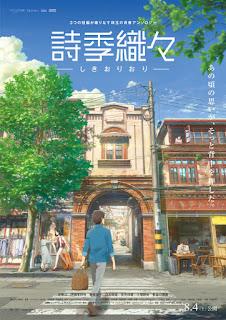 """Anime: Revelado un vídeo promocional para los cortos de """"Shikioriori"""""""