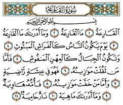 Materi Quran Hadist Mts Hukum Fenomena Alam Qs A Qariah