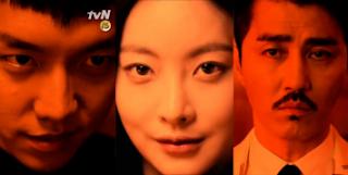 Drama Korea Terbaru A Korean Odyssey
