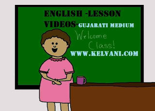 ENGLISH SEMESTER -2 STD- 7 , UNIT-1 LESSON VIDEOS IN GUJARATI MEDIUM