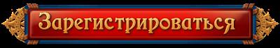 https://2.bp.blogspot.com/-1TWWOng3bfc/W5pEmXiWR2I/AAAAAAAADtc/xPa1boLw0RAEP2foBFyL7vtkmOUiQGufQCLcBGAs/s640/register.png