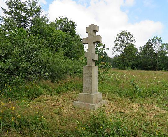 Lipna. Krzyż z 1927 roku.