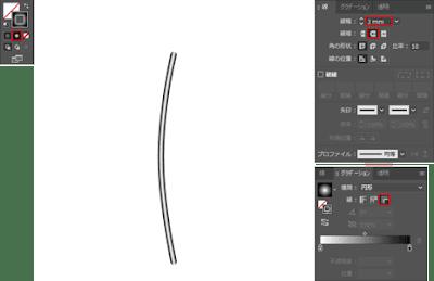 ライングラデーション01