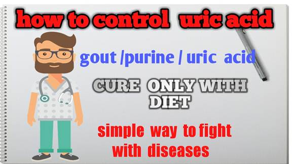 gout |uric acid|what is gout|what is purine
