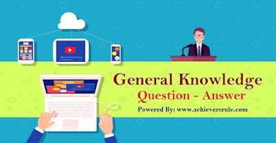 General Knowledge MCQ For SSC CGL - Set 11