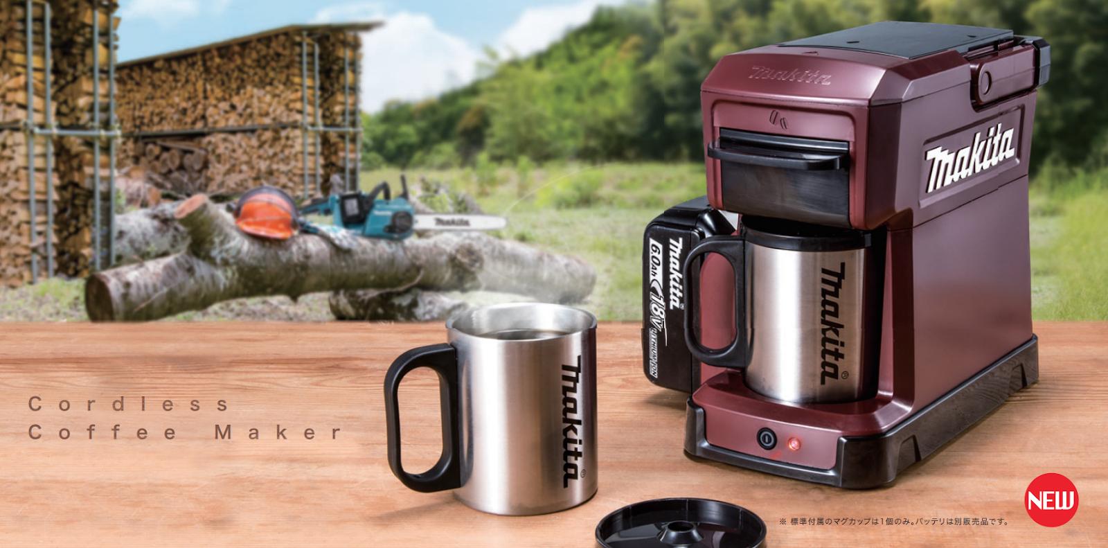 Die Makita CM501D Akku-Kaffeemaschine für Handwerk und Outdoor