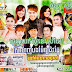 RHM VCD VOL 226 Full Album