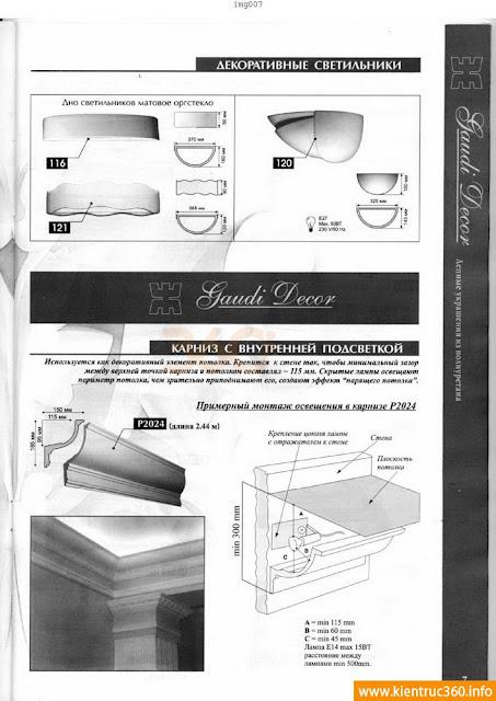 gach bong-1_Page_07 Tổng hợp Full DVD 3D về chi tiết Phào, trần, cột, phù điêu tân cổ điển