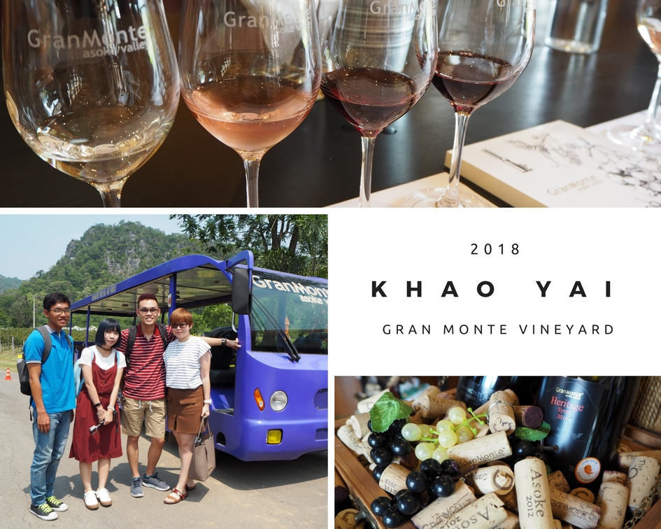 [考艾行程篇] GranMonte Vineyard 考艾景点