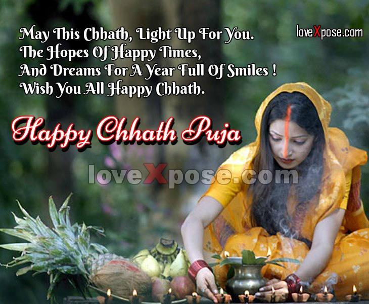 Chhath Puja message wishes wallpaper