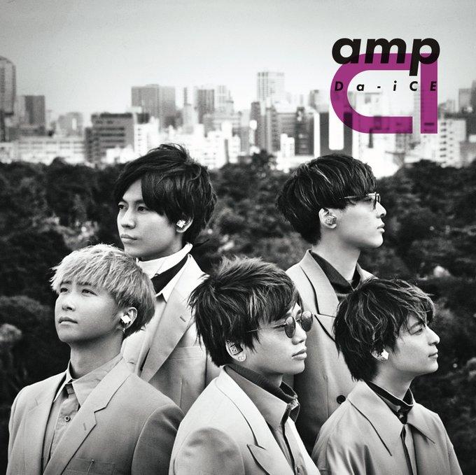 Da-iCE - amp mp3 rar