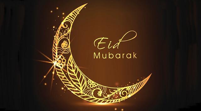 ये तस्वीरें शेयर करके दें 'ईद' की मुबारकबाद - newsonfloor.com