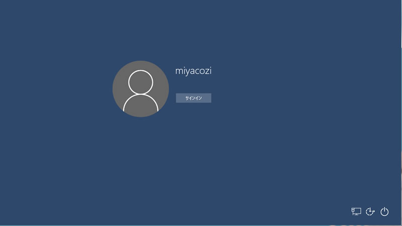 【Windows 10 Insider Preview】ビルド10122 1
