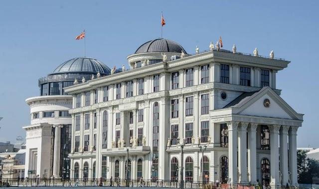 """Skopje tells Tirana that term """"Slav Macedonian"""" is insulting"""