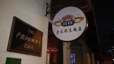 Shanghai café Central Perk de la série Friends
