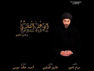 خريطة مسلسلات رمضان 2018 علي قناة ON E أون إي المصرية