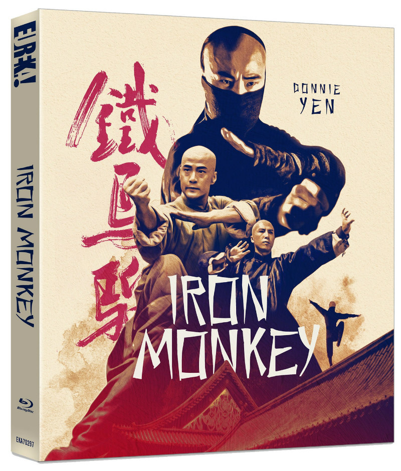 IRON MONKEY Blu-Ray o card