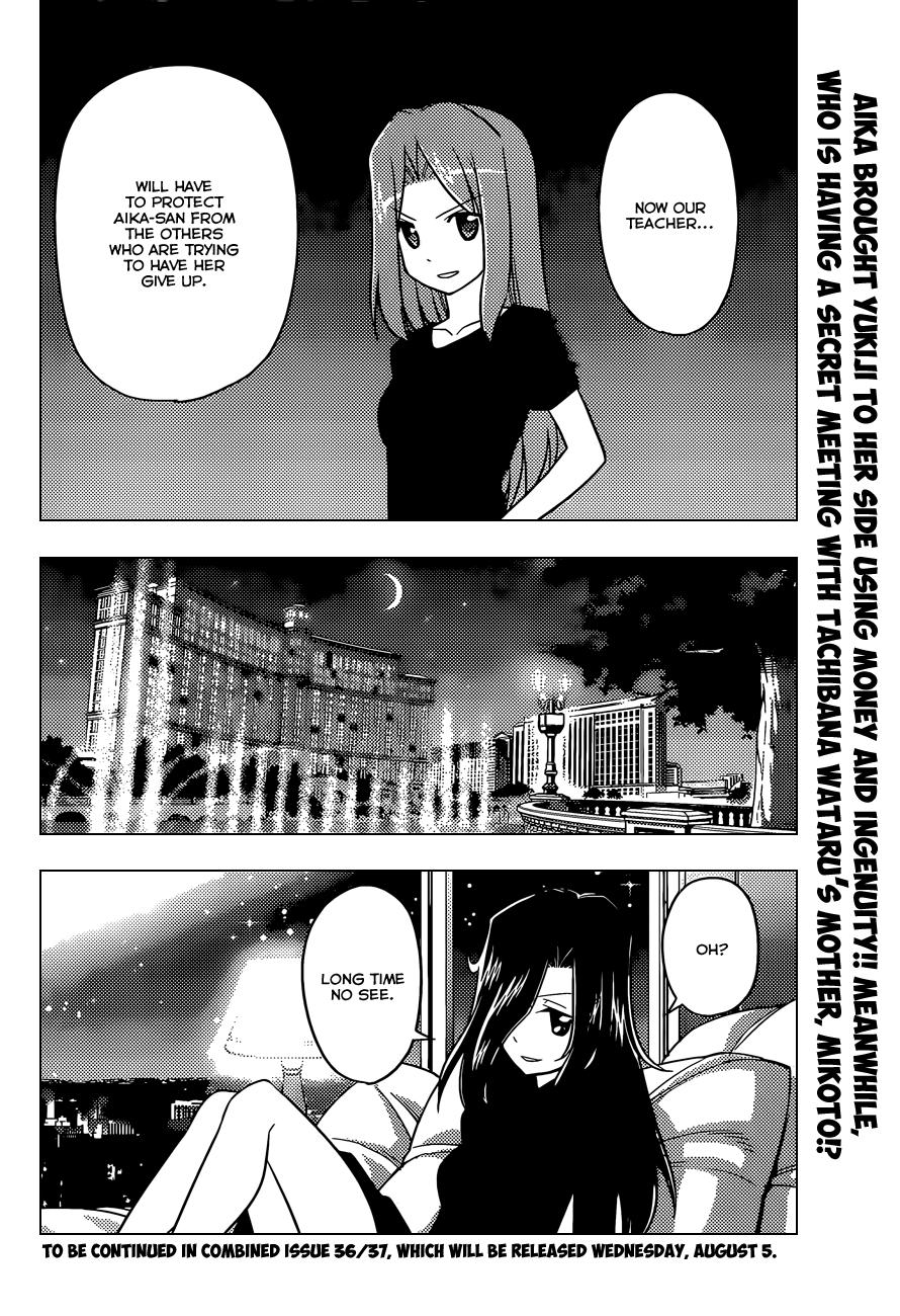 Hayate the Combat Butler - Chapter 537