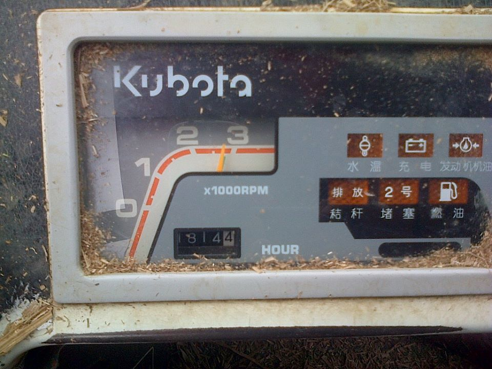 KUBOTA DC - 60 RICE HARVESTER - lubricated with ZX1 | Extralube ZX1