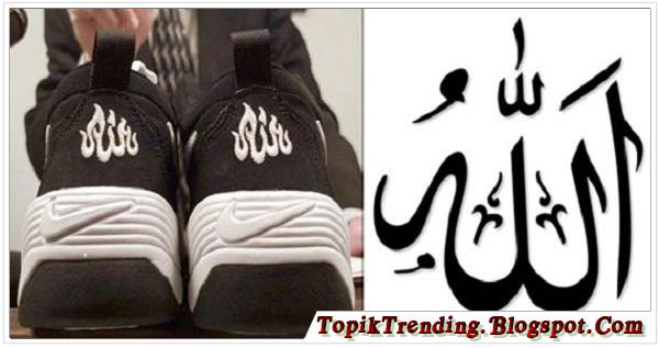 Lafadz Allah Pada Nike Air Bakin GS