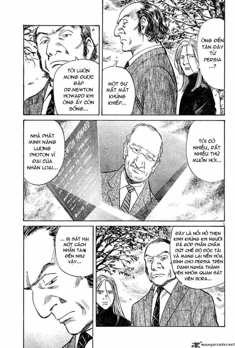 Pluto chapter 42 trang 7