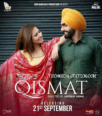Qismat 2018 Punjabi Movie Pre-DVDRip 400Mb Download world4ufree.fun , hindi movie Qismat 2018 hdrip 720p bollywood movie Qismat 2018 720p LATEST MOVie Qismat 2018 720p DVDRip NEW MOVIE Qismat 2018 720p WEBHD 700mb free download or watch online at world4ufree.fun
