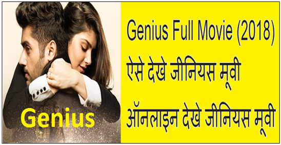 Genius Full Movie 2018