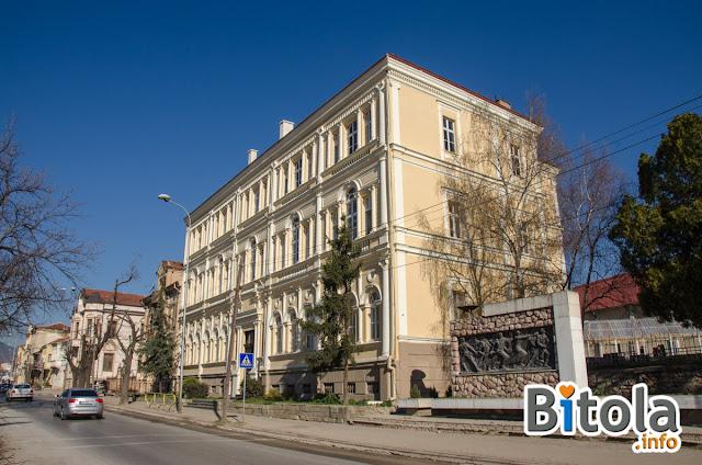 Gymnasium Josip Broz Tito - Bitola, Macedonia