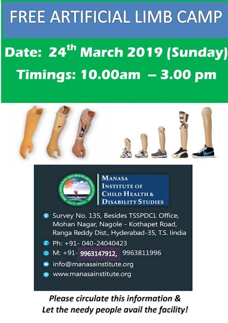 Free Artificial Limb Camp at Manasa Institite of Child Health and Disability Studies, Hyderabad/2019/03/free-artificial-limb-camp-at-manasa-institute-of-child-health-and-disability-studies-htyderabad.html