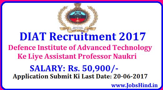 DIAT Recruitment 2017