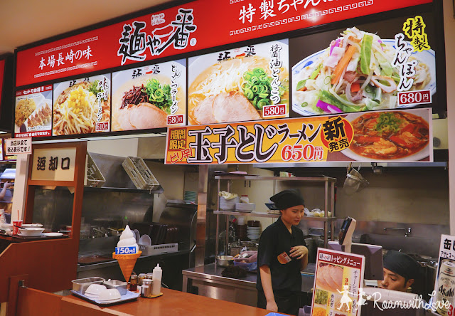 cafe, kyushu, review, Japan, คิวชู, ญี่ปุ่น, เที่ยว, ที่เดท, นางาซากิ, ฮันนีมูน, สวีท, nagasaki, รีวิว,tsukimachi, สวนโกลฟเวอร์, hamanomashi,megane, dejima