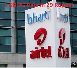 How to Get Airtel 1 GB 3G Data Pack Only in 29 Rupees