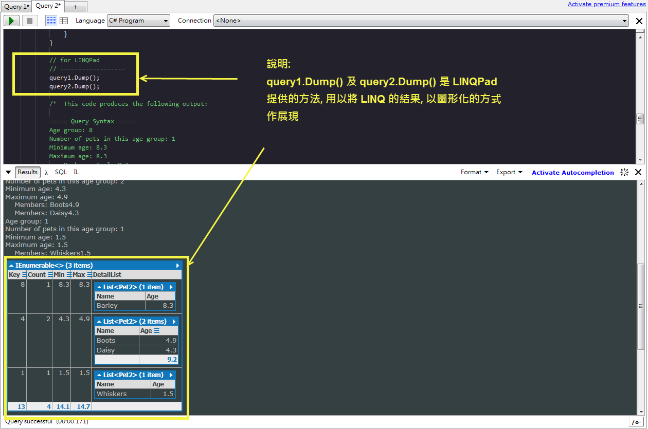 C# LINQ: GroupBy - 傑士伯的IT學習之路