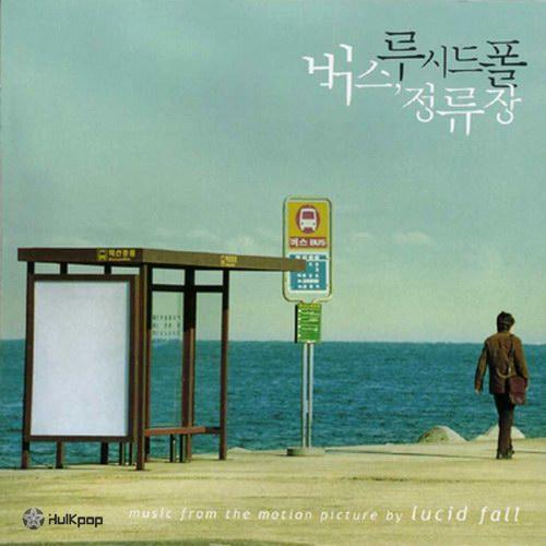 Lucid Fall – Bus, L`Abri OST