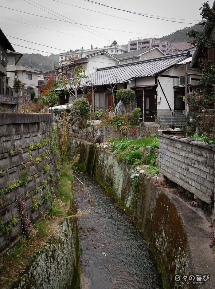 Rivière dans le quartier du Mitaki-dera, Hiroshima